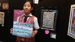 Karen, Murid SD yang Jago Seni Kaligrafi