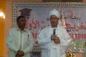 Sudan Tambah Beasiswa Bagi Mahasiswa Indonesia