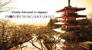 Jepang Tawarkan Beasiswa  bagi Lulusan SMA Sederajat, Ini Persyaratannya