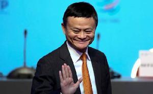 Usai Pensiun, Jack Ma Kembali ke Dunia Pendidikan