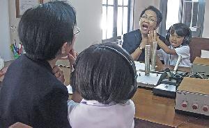 Bernadeta Tumirah: Mengajar di Dunia Sunyi