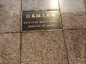 SD Inpres Amparu Biak Segera Direnovasi Kedubes Jepang