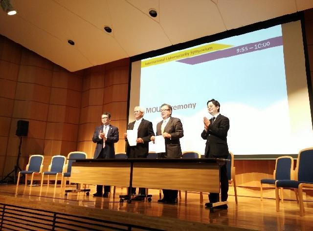 Kembangkan Riset Cyber Security FTUI Kerja sama dengan Keio University Jepang