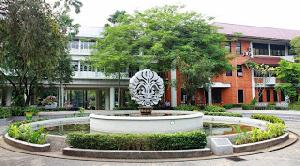 FEB UI Sekolah Bisnis Terbaik di Indonesia
