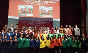 Beasiswa dari Lotte Group