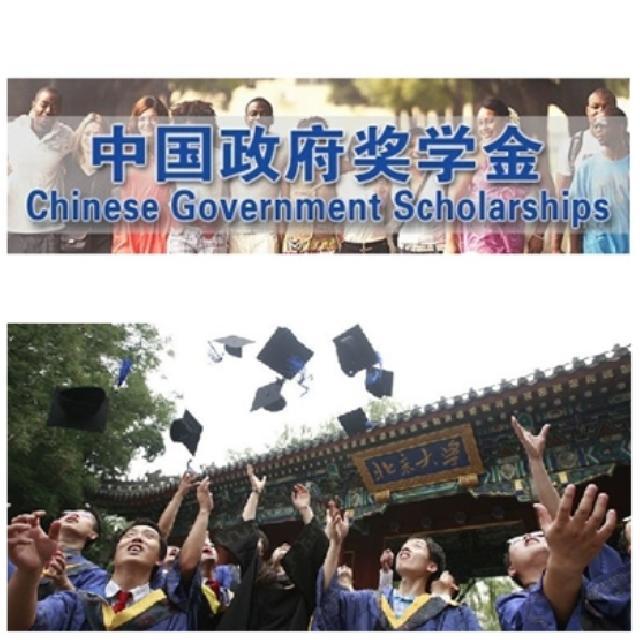 Tuntutlah Ilmu hingga ke Negeri China