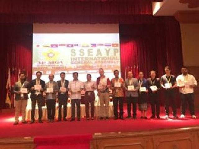 Program SSEAYP,  Kemitraan Kepemudaan Kawasan Asia